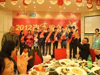2012年迎春晚会