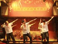 2013年迎春晚会